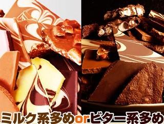割れチョコミックス5.jpg
